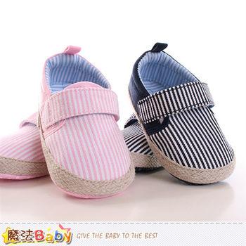 魔法Baby 寶寶鞋 嬰幼兒止滑學步鞋~g3072