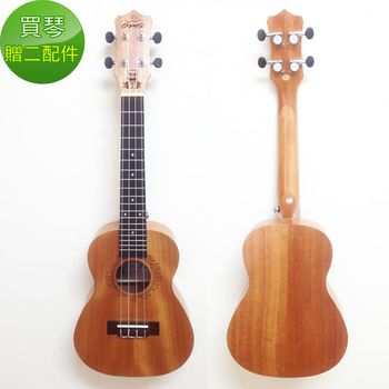 【OMS】23吋 桃花心木 烏克麗麗附袋 ukulele (贈送2配件)