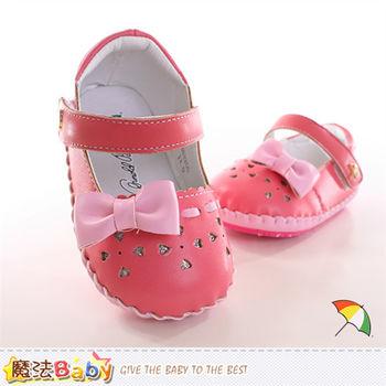 魔法Baby 寶寶鞋 阿諾帕瑪專櫃款真皮中底寶寶鞋~sh9883