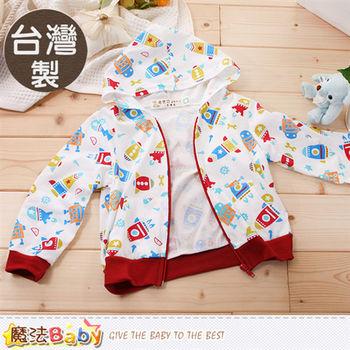魔法Baby 嬰幼兒外套 台灣製薄款連帽外套~k60077