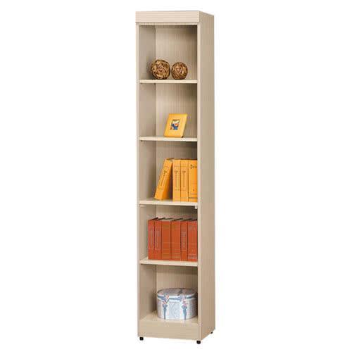 Bernice-亞莉莎開放式1.3尺書櫃