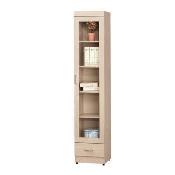 Bernice-亞莉莎下抽1.3尺書櫃