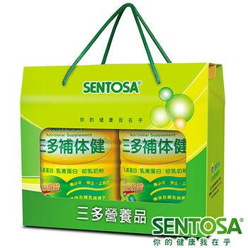 《三多》補体健禮盒2罐 (750g/罐)組