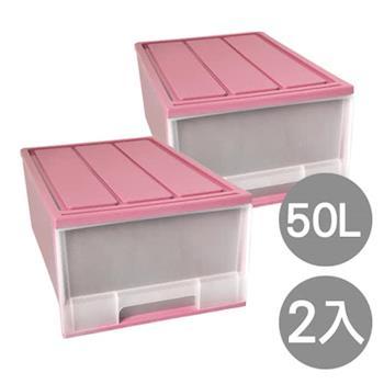 【U-SONA】經典風格單層收納整理箱(50公升) 2入組