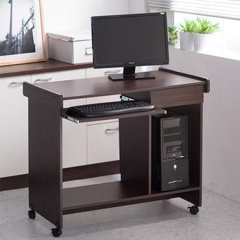 【樂活玩家】居家租屋電腦抽屜桌