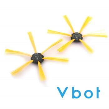 Vbot 二代迷你型掃地機專用黃彩刷頭4入