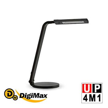 DigiMax★UP-4M1 護眼節能檯燈 黑色