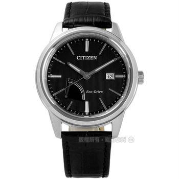 CITIZEN 星辰表 / AW7000-07E / 歐風時尚男仕藍寶石水晶光動能壓紋真皮手錶 黑色 41mm