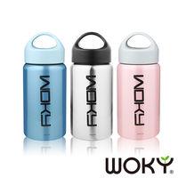 WOKY沃廚 瘋時尚316不鏽鋼380ML運動保冰 溫瓶(3入組)