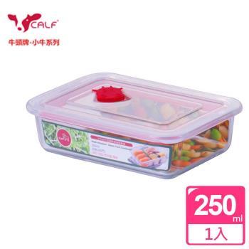 【牛頭牌】小牛長方型耐熱玻璃保鮮盒250ml(小)