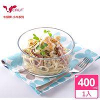 【牛頭牌】小牛圓型耐熱玻璃保鮮盒400ml (小)