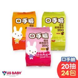 優生口手臉柔潤濕巾20抽(24包)-網