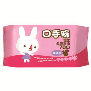 優生口手臉柔潤濕紙巾/濕巾(70抽3包)