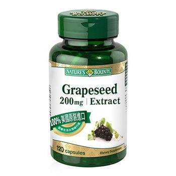 【自然之寶】葡萄籽菁萃膠囊 120顆*4瓶