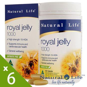 澳洲Natural Life頂級蜂王漿6入組(60顆x6瓶)