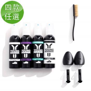 【Y.A.S】美鞋神器 基本組-洗鞋劑+鞋撐(四款任選)