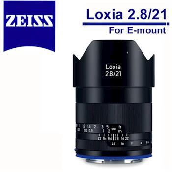 蔡司 Zeiss Loxia 2.8/21 (公司貨) For E-mount
