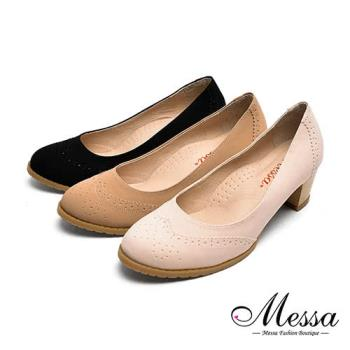 【Messa米莎專櫃女鞋】MIT甜美蜜桃絨面雕花內真皮粗跟包鞋-三色