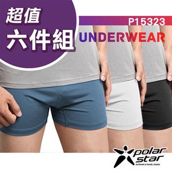(超值6件) PolarStar 男 X-Static® 銀纖維 排汗快乾四角內褲P15323 抗菌|排汗|透氣