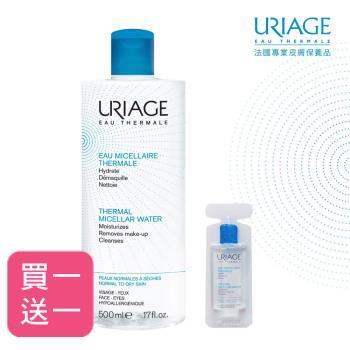 優麗雅全效保養潔膚水-偏乾性(500ml+8ml)