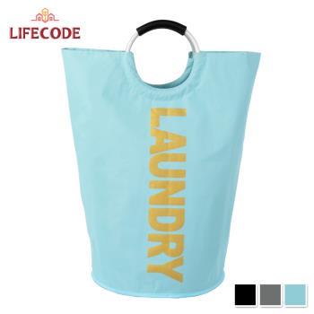 LIFECODE 超大容量髒衣袋/收納袋55 x直徑 36 x73 cm