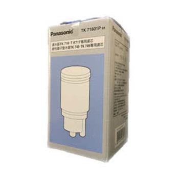 Panasonic 國際牌電解水機濾心 TK-71601