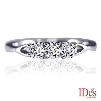 IDes design  精選設計款八心八箭完美車工鑽石戒指/線戒 - 預購