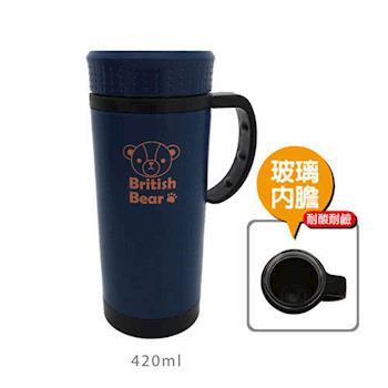 英國熊 玻璃內膽雙層辦公博士保溫杯保溫瓶420ML