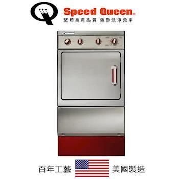 Speed Queen皇后15Kg 全機不鏽鋼電力乾衣機 ADE41
