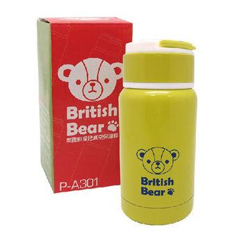 英國熊 手提把保溫瓶保溫杯200ml