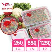 【牛頭牌】小牛長方型玻璃保鮮盒3件組(250+550+1250ml)