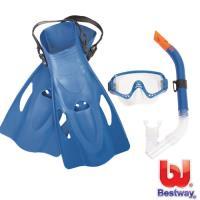 任-【BESTWAY】潛水套裝豪華組合 (藍色)