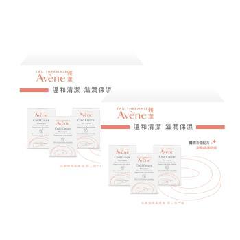 Avene雅漾 活泉滋潤柔膚皂買4送2組(原名無皂基潔膚皂)