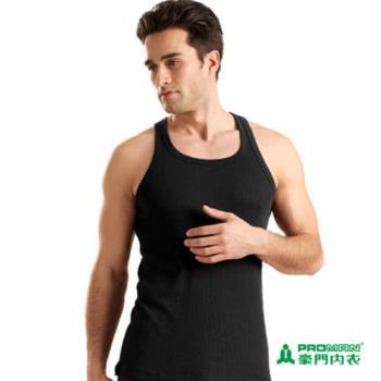 豪門PROMAN 6件組台灣製時尚羅紋彩色活力挖背背心(隨機取色)