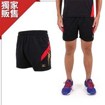 【MIZUNO】限量男針織排球短褲- 羽球 路跑 慢跑 桌球 美津濃 黑紅金