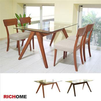 RICHOME 強化玻璃實木餐桌-2色