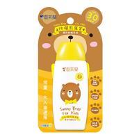 雪芙蘭 防曬熊厲害寶貝防曬乳液 SPF30(80g)