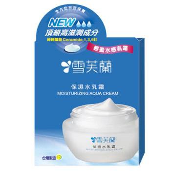雪芙蘭 保濕水乳霜50g