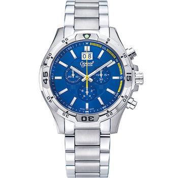 Ogival 瑞士愛其華- 精銳戰將三眼計時石英腕錶--藍832-07GS