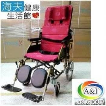 【海夫健康生活館】康復 1811P 鋁躺輪椅 18吋