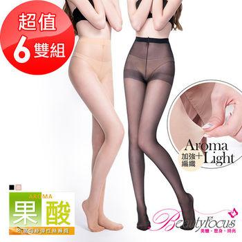BeautyFocus (6雙組)台灣製透明感果酸絲褲襪(3939)