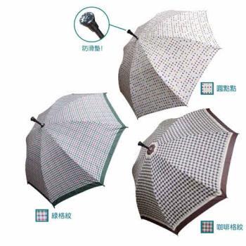 Barry Allen 英國風23吋9LED燈健步直傘