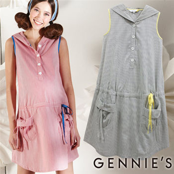 【Gennies奇妮】甜美女孩細條紋連帽孕婦背心洋裝-墨綠灰(G1109)