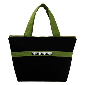 twinwow-優美典雅-細緻質感手提包-時尚黑綠