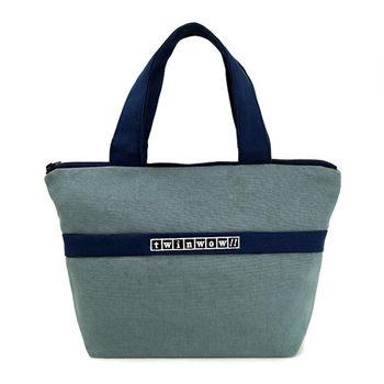 twinwow-優美典雅-細緻質感手提包-太空灰藍