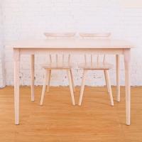 Bernice-亞倫實木餐桌