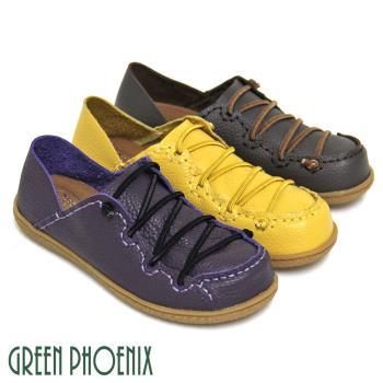 【GREEN PHOENIX】飽和色彩鬆緊線兩穿手縫全真皮平底懶人鞋-紫色、黃色、咖啡色