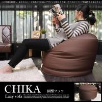 H&D 千夏和風超微粒舒適圓型懶骨頭懶人沙發