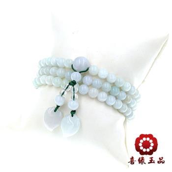 【喜緣玉品】善葉圓成108玉念珠(5MM緬甸玉)