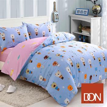 DON貝卡童年 加大四件式純棉兩用被床包組